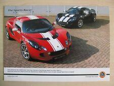 Lotus Elise Sports Racer Sales Brochure (2007 / 2008)