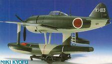 IJN KAWANISHI N1K SHIDEN KAI George Model Art 587 Mechanical Plans Reference Bk