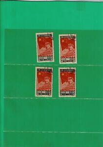 Stamp prc China C4 Original Print set cto  NH