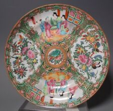 19thC Antique Chinese Famille Rose Medallion Canton Porcelain Shallow Bowl Plate