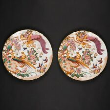 Pair of 2 Dinner Plates | Olde Avesbury by Royal Crown Derby
