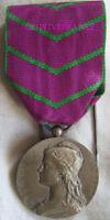 DEC5352 - MEDAILLE D'HONNEUR DE L'EDUCATION SURVEILLEE 1955 attribuée