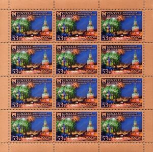 2019 Russia Architecture Salute over Red Square Kremlin Miniature Sheet MNH