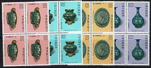 China (ROC) - SC# 2240 - 2243 - Blocks of 4 - Mint Never Hinged - Lot 042416