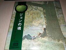 John Lennon / Plastic Ono Band - Japan Mini LP CD - TOCP-70391 - OBI - Beatles -