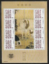 China 2015-1 New Year of the Ram Special S/S Zodiac 三羊開泰 歲歲平安