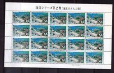 RYUKUS ISLAND 1972 coral reef full sheet MUH
