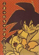 """DragonBall Doujinshi """" Komattachan Special """" Goku Gohan Vegeta Trunks ChiChi"""