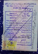 KUWAIT FISCALLY Used Stamps on PASSPORT PAGE. Condition AS PER PIC.
