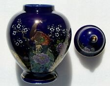 """8"""" Royal Blue Painted Ginger Jar  Peacocks Gold Lavender Green Orange Blue Japan"""