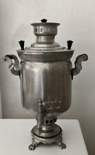 Russian Samovar Large Coal Tea Maker Made in USSR 5 liters 1978 not electric