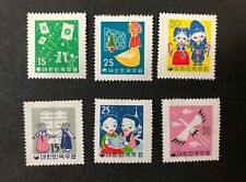 South Korea #287-9,298-300 1958-59 MH