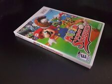 Mario Super Sluggers [Wii] [Nintendo Wii] [2008] [Brand New Factory Sealed!]