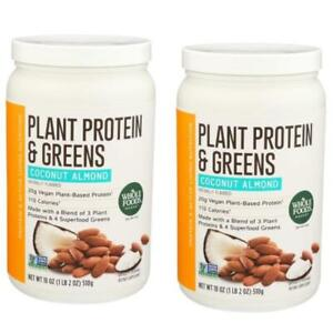 Plant Protein & Greens Coconut Almond 18 oz X2 Exp 12/21-2/22 Whole Foods