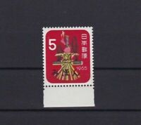 JAPAN 1965 NEW YEARS GREETING,  SPECIMEN OVERPRINT STAMP UNMOUNTED MINT REF 1094