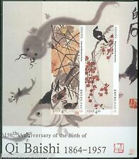 GHANA FIRST TIME OFFERED IMPERFORATED QI BAISHI PAINTINGS S/SHEET II  MINT NH
