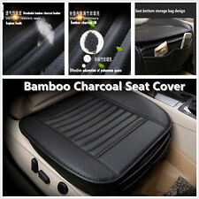 Bamboo Charcoal Car Full Surround Seat Cushion Breathable Seat Cover PU Leather