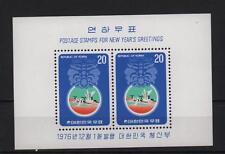 KOREA 1976 SOUVENIR NEW YEAR GREETINGS DUCKS BIRDS SALUDOS  AÑO NUEVO AVES PATOS