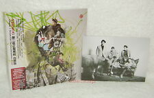 SHINee Vol. 3 Chapter 1 Dream Girl-The misconceptions of you Taiwan CD+Card