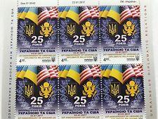 Ukraine , 25 years of diplomatic relations between the US and Ukraine  2017 year