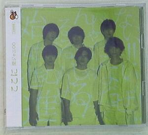 Kanjani Eight (8) First edition Limited Edition here Music * and Clip, Solo ...