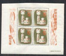JAPAN #617 Mint Hinged Souvenir sheet, Scott $22.00