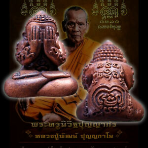 RARE Genuine Buddha Phra Pid Ta LP PHAT Magic Talisman Lucky Wealth Holy Fetish
