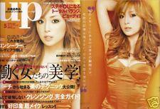 Hamasaki Ayumi Bea's Up Magazine 05/08 Rare J-Pop