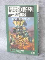 NOBUNAGA NO YABO Tenshoki Super Guide Book KE6x*