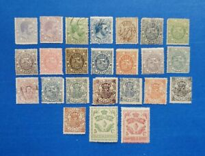 Spain Stamps, Fiscal Collection