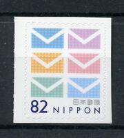 Japan 2018 MNH Greetings 1v S/A Set Stamps