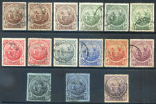 Barbados 1916-19 George 5th complete to 3sh less 3d good used (2020/03/23#09)