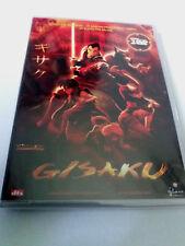 """DVD """"GISAKU"""" EDICION ESPECIAL 2DVD COMO NUEVO"""
