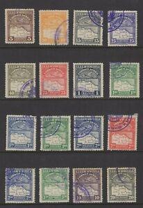 Venezuela C1 - C16 - Airmail. Singles. Used.      #02 VENC1s16