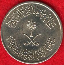 SAUDI ARABIA - 10 HALALA (2 GHIRSH) - AH1397-1976