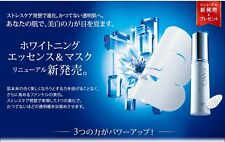 NEW! FANCL Japan Whitening Line Whitening Mask 6 pcs 21ml essence Just Renewal!!