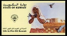 Kuwait 1998 Pre-oil Kuwait 925f stamp booklet no. 1 SG SB.10 complete (cat. £34)