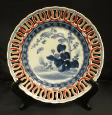 très belle assiette japonaise Imari 19ème siècle