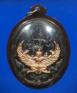 OLD COIN AMULET PHRANARAYANA WITH GARUDA LP PHARD VERY RARE FROM SIAM