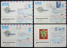 Russia USSR CCCP Set of 4 Covers Illustrated Airmail Lupo Russland Briefe H-8200