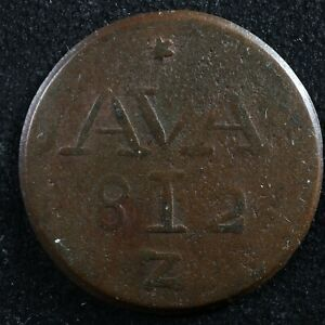 1 duit (1/4 stuiver) 1812Z Java Netherlands East Indies KM#240 Copper