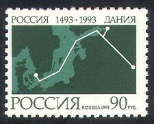 Russia 1993 Communications/Submarine Cable/Telecomms/Map 1v (n36163)