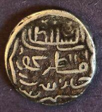 India – Sultans of Gujarat, 1 Tanka, Shams Al Din Muzaffar, G&G G249, AH 926, VF