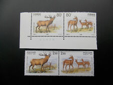 China, PRC and Russia Joint Issue, 1999-5, New