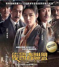 "Jeon Ji Hyun ""Assassination"" Choi Dong Hun Korea DramaHK Version Region 3 DVD"