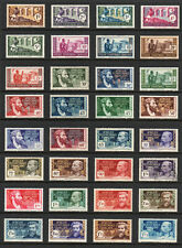 French Equitorial Africa - Sc# 33 - 72 MH (few rems) -  Lot 0520247