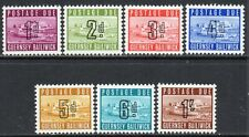 More details for 1969 guernsey sg d1/d7 postage due issue mounted mint set of 7 values