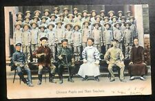 1907 Victoria Hong Kong Picture postcard Cover To England Chinese Pupils & Their