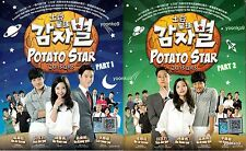 Potato Star 2013QR3 _ Korean Drama (TV Series) English Sub_ 16 DVD _Lee Soon-jae