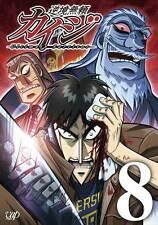 GAMBLING APOCALYPSE KAIJI (TV) Movie POSTER 11x17 Japanese Masato Hagiwara